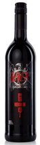 """People recommend """"Slayer - Reign In Blood Red Wine 2017"""""""