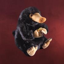 """People recommend """"Phantastische Tierwesen - Niffler Plüsch Figur 21 cm"""""""