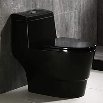 """People recommend """"Woodbridge Black B0941 Modern One Piece Toilet with Soft Closing Seat, Color """""""