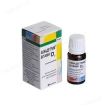 """Люди рекомендуют """"Аквадетрим витамин D3"""""""