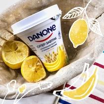 "Люди рекомендуют ""Супер-завтрак от Danone"""