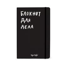 Вещи от Ната Жижченко (ONUKA)