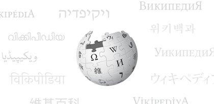 Install Wikipedia  now