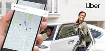 Установите Uber – лучше, чем такси