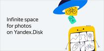 Установите Yandex.Disk - Apps on Google Play