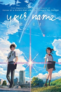 Your Name -