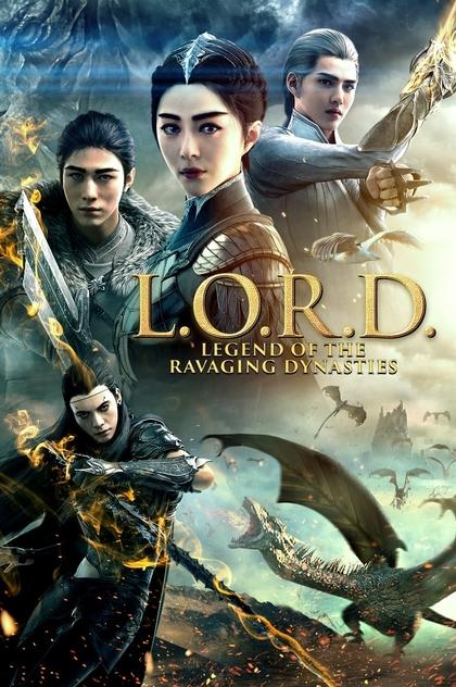 L.O.R.D: Legend of Ravaging Dynasties - 2016