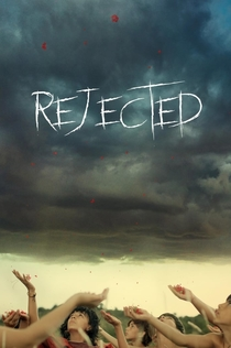 Rejected - 2018