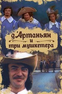 Movies from Mukapu