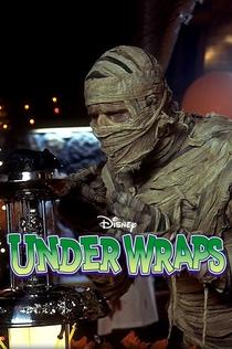 Under Wraps - 1997