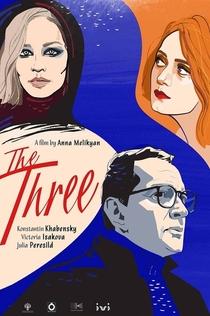The Three - 2020