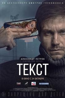Movies from Александр Ляхов