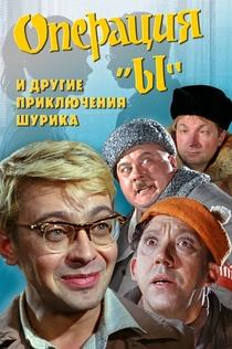 Movies recommended by Nastena Malinina