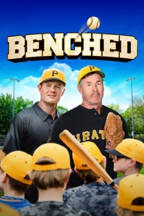 Benched - 2018