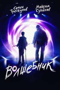 Movies from Александра Аскарова