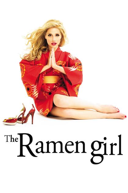The Ramen Girl - 2008
