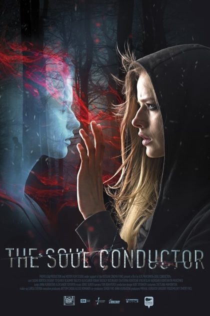 The Soul Conductor - 2018
