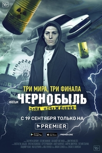 Movies from Саша Фендер