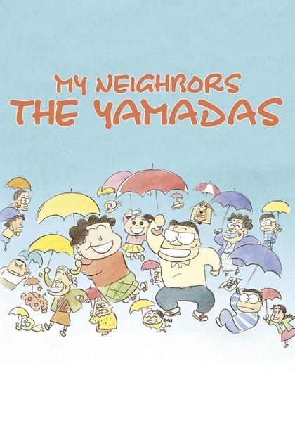 My Neighbors the Yamadas - 1999