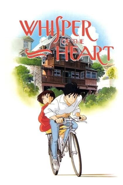 Whisper of the Heart - 1995