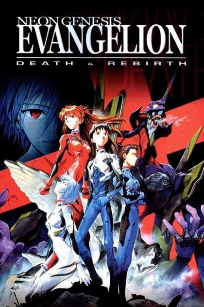 Neon Genesis Evangelion: Death and Rebirth - 1997