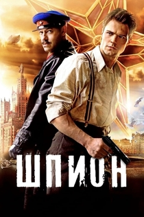 Movies recommended by Лиса 001