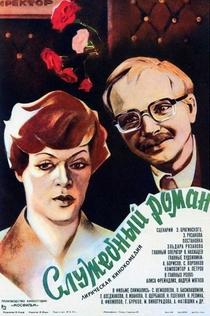 Movies from Дарья Багаутдинова