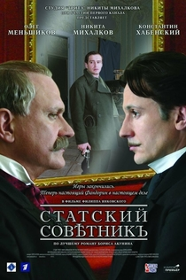 Movies from Юлия Волкодав