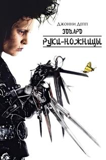 Фильмы от Люда Касьянок