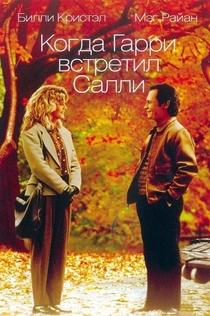 Фильмы от Тася Колчина