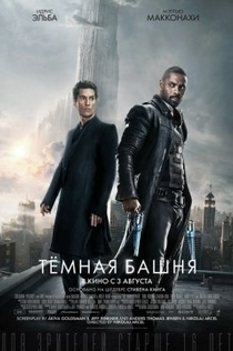 Movies from Анастасия Семёнова
