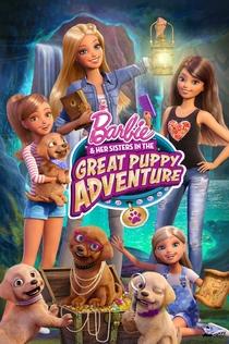 Барби и щенки в поисках сокровищ -