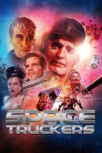 Космические дальнобойщики - 1996