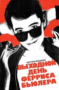 Фильмы от Билли Айлиш