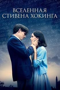 Фильмы от Эмма  Уотсон