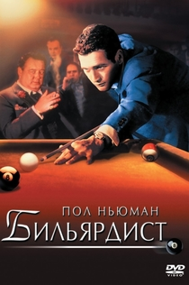 Фильмы от Джо Роган