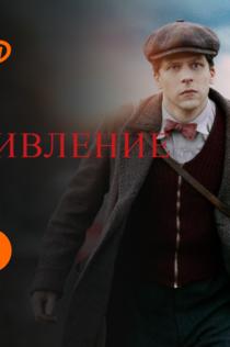 Movies from Boris Faktorovich