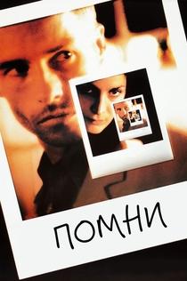 Фильмы от Илья Добровольский