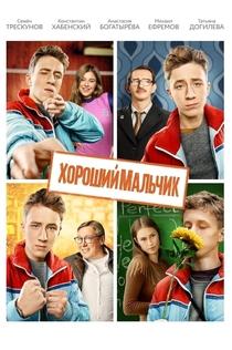 Фильмы от Юрий Дудь