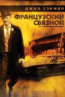 Фильмы от Квентин  Тарантино