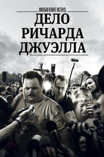 Фильмы от Анна Седокова