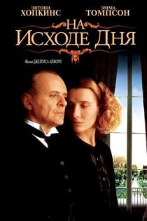 Фильмы от Natalia Marenich