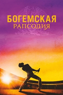 Фильмы от Дарьюшка :3