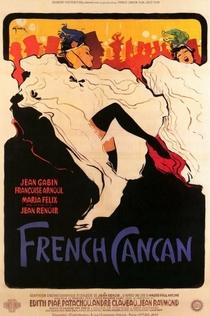 Французский канкан - 1955