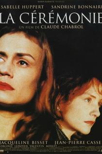 Церемония преступления - 1995