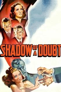 Тень сомнения - 1943