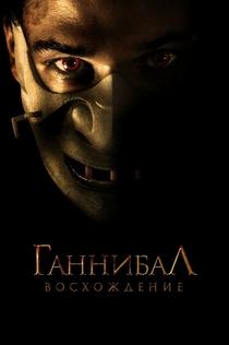Фильмы от Юлия Черненко
