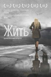 Фильмы от Ната Жижченко (ONUKA)