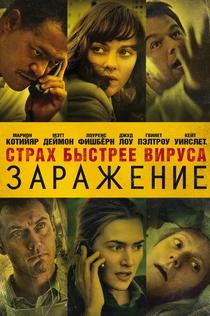 Фильмы от Тина Канделаки