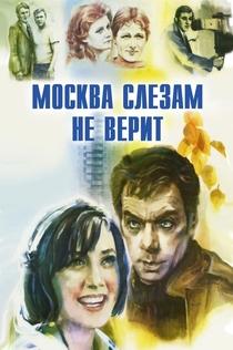 Фильмы от Антон Долин